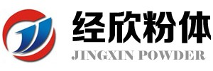 安丘市经欣粉体加工设备有限公司